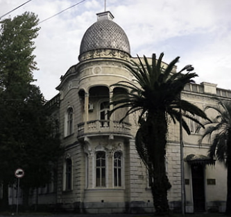 Вилла Самуриди