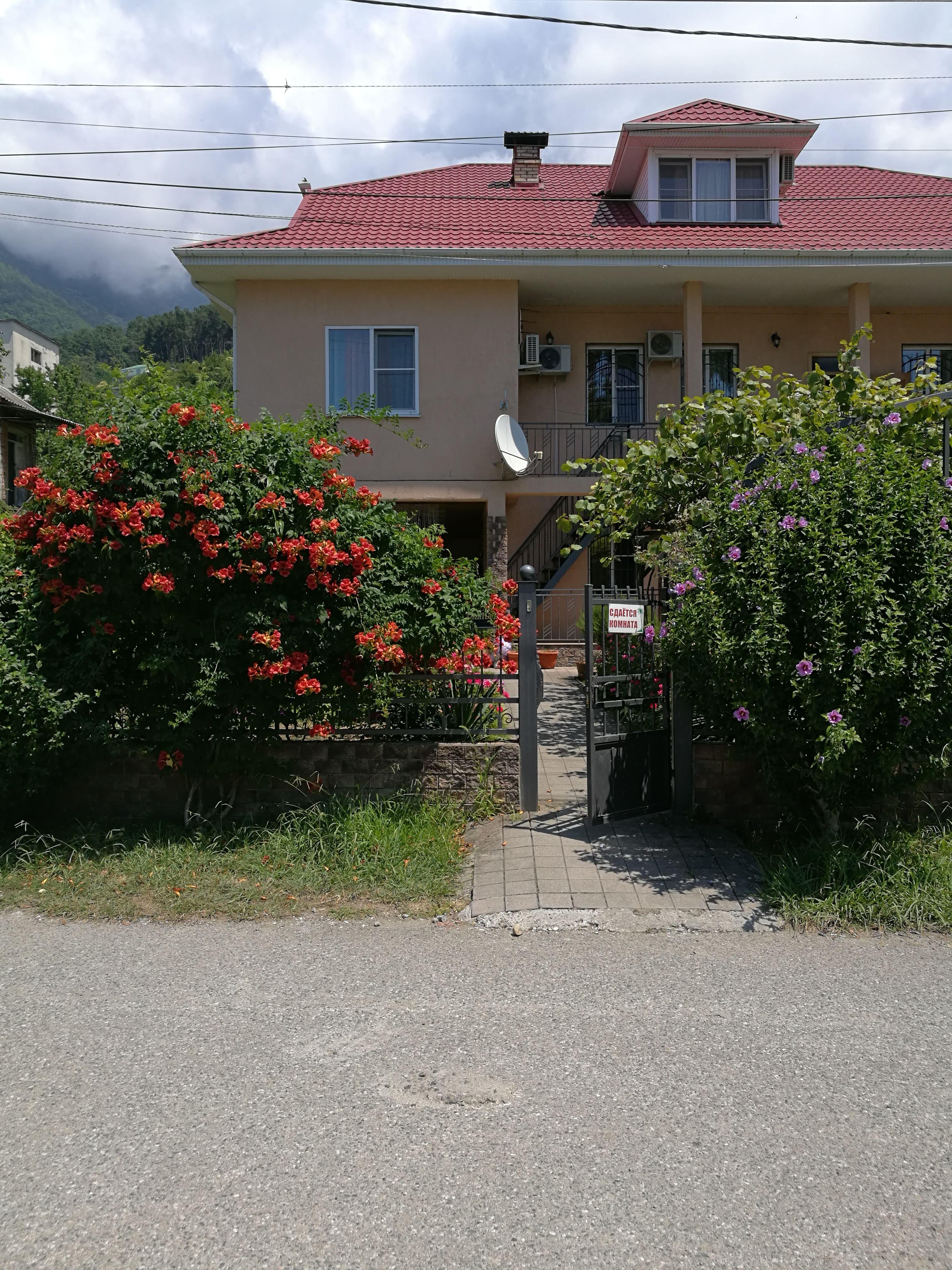 жилье в абхазии гагры