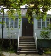 Сдаётся дом под ключ в Сухуме.