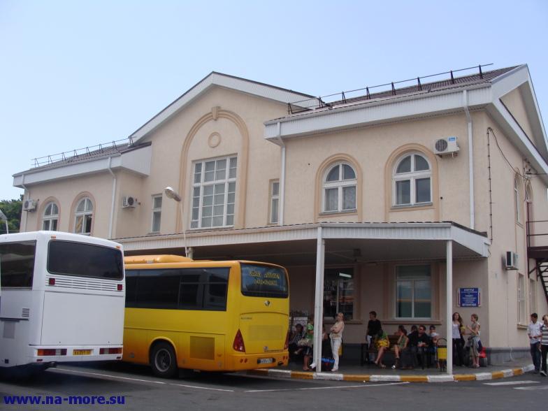 Автовокзал в Новороссийске.