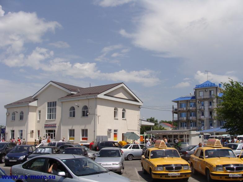 На автовокзале в Анапе.