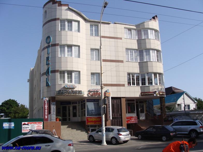 Отель Гармония в Анапе.