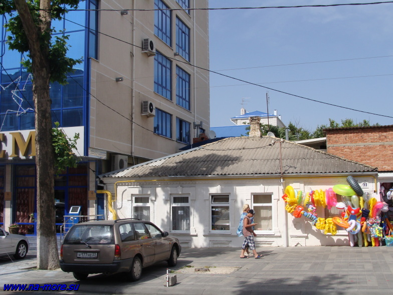 На улице Анапы.