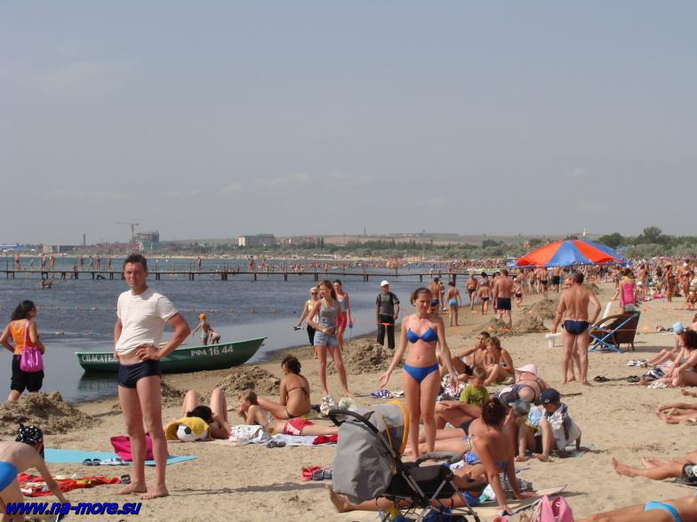 Чёрное море. Центральный пляж Анапы.