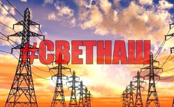 Электроэнергия пошла в Крым