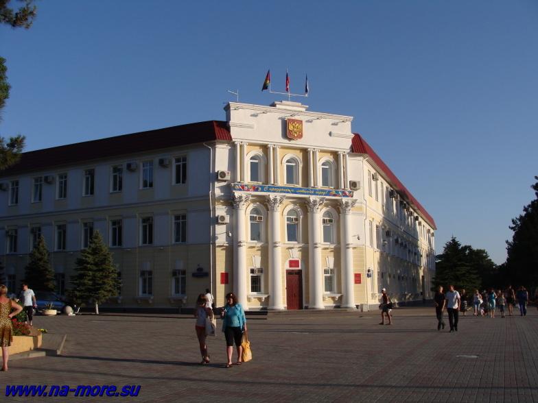 Здание администрации города-курорта Геленджик.