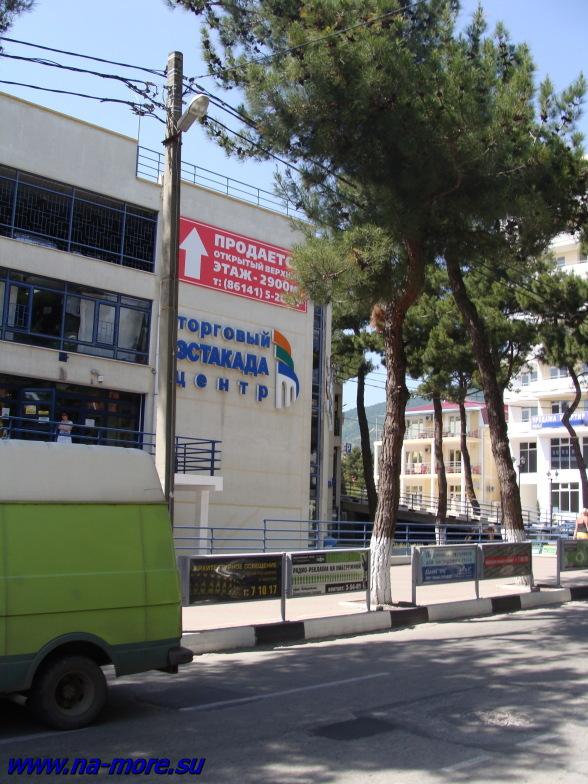 Торговый центр Эстакада на улице Горького в Геленджике.