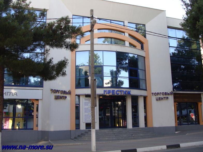 Торговый центр Престиж на улице Горького в Геленджике.