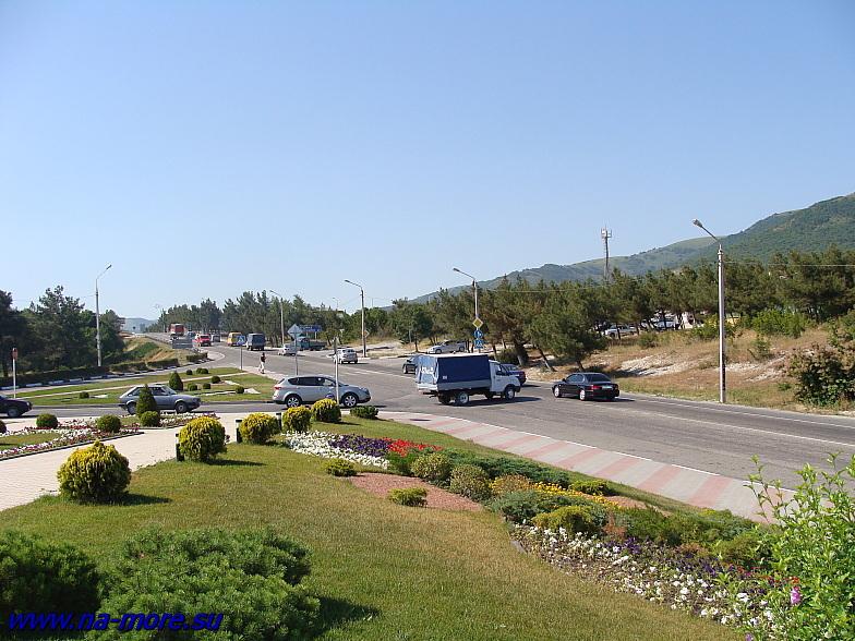 Новороссийско-Сухумское шоссе.