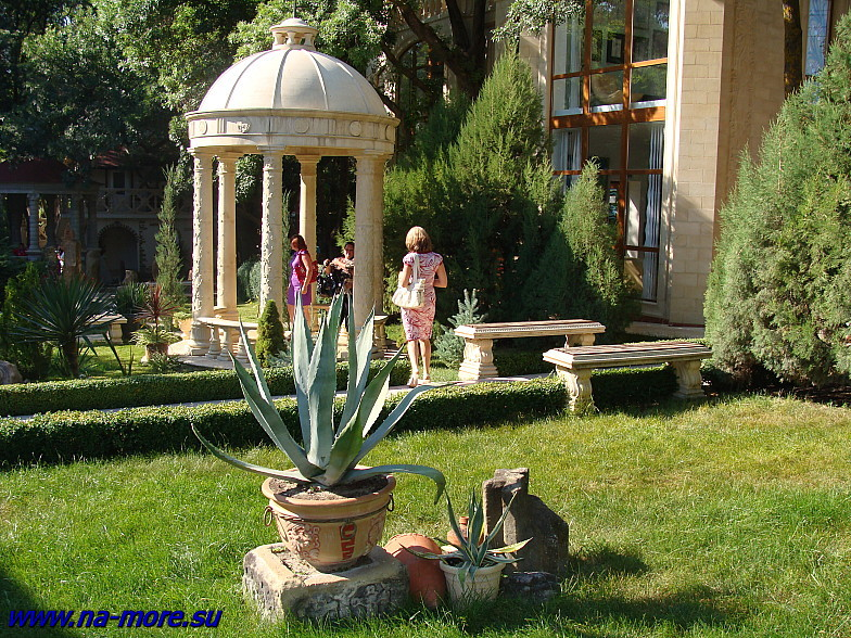 Старый Парк в Кабардинке.