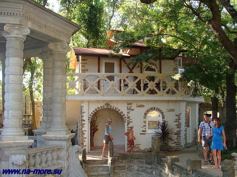В Старом парке в Кабардинке.