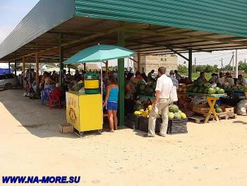 Рынок в посёлке Стрелка