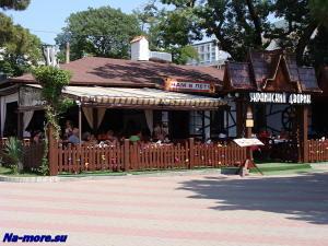 Ресторан Украинский дворик. Геленджик.
