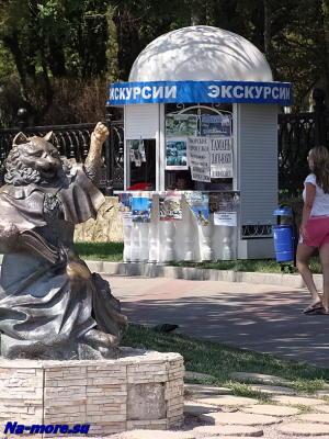 Учёный кот на фоне точки по продаже экскурсий в Геленджике.