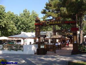 Геленджик. Ресторан Опанас.