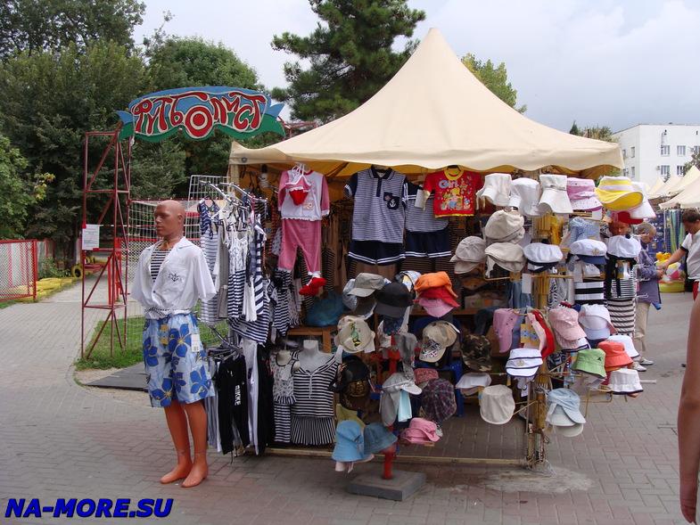 Торговая точка в Геленджике.
