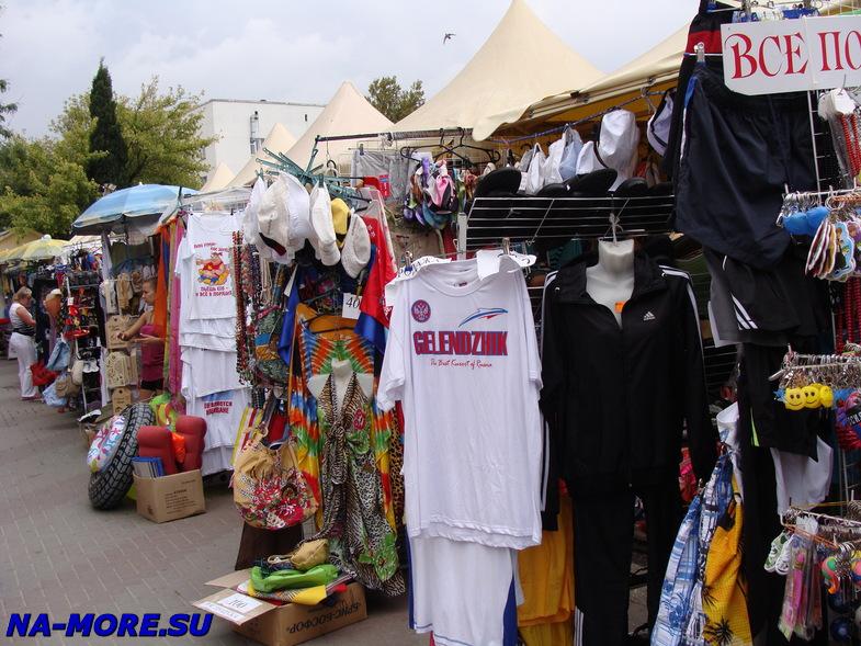Торговые ряды в Геленджике