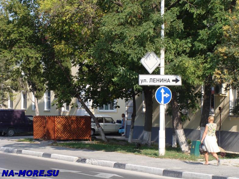 Указатель ул.Ленина в Геленджике