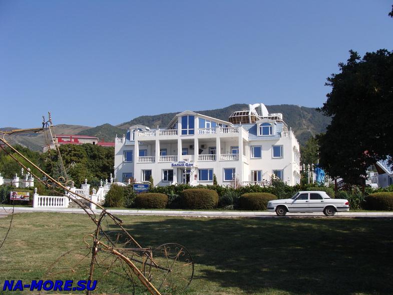 Отель БЕЛЫЙ ДОМ в Геленджике