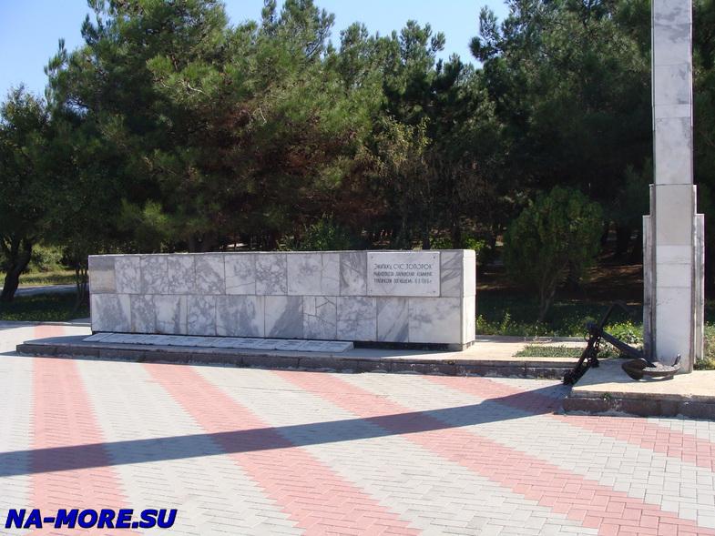 Геленджик. Памятник погибшему сейнеру Топорок.