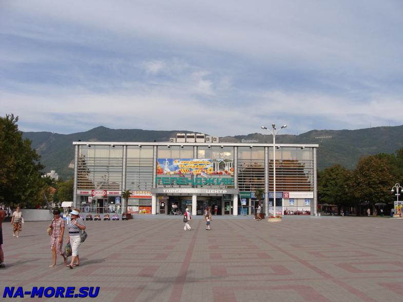 Бывший морской вокзал Геленджика, а ныне торговый комплекс