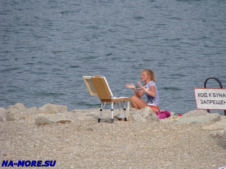 С этюдником в Геленджике на берегу
