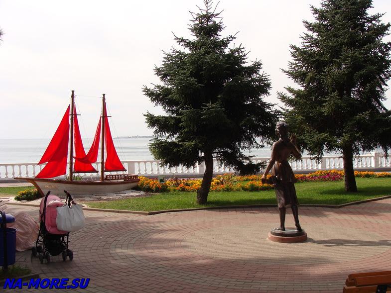 Алые паруса и Ассоль в Геленджике