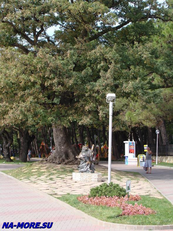 Памятник учёному коту