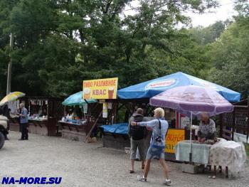 Площадка у реки Жане