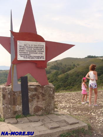 Памятный знак посвящён событиям гражданской войны