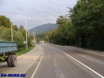 Новороссийско-Сухумское шоссе