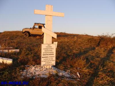 Памятный знак советским лётчикам