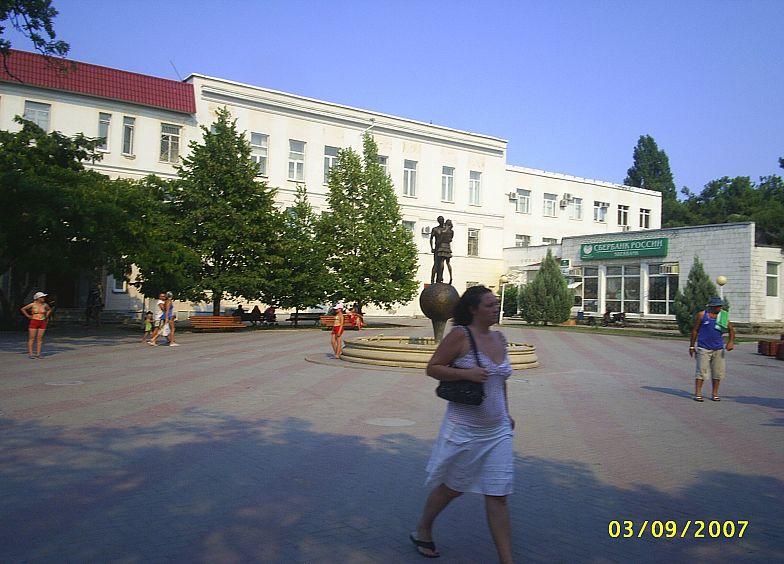 Отделение Сбербанка на Геленджикской набережной.