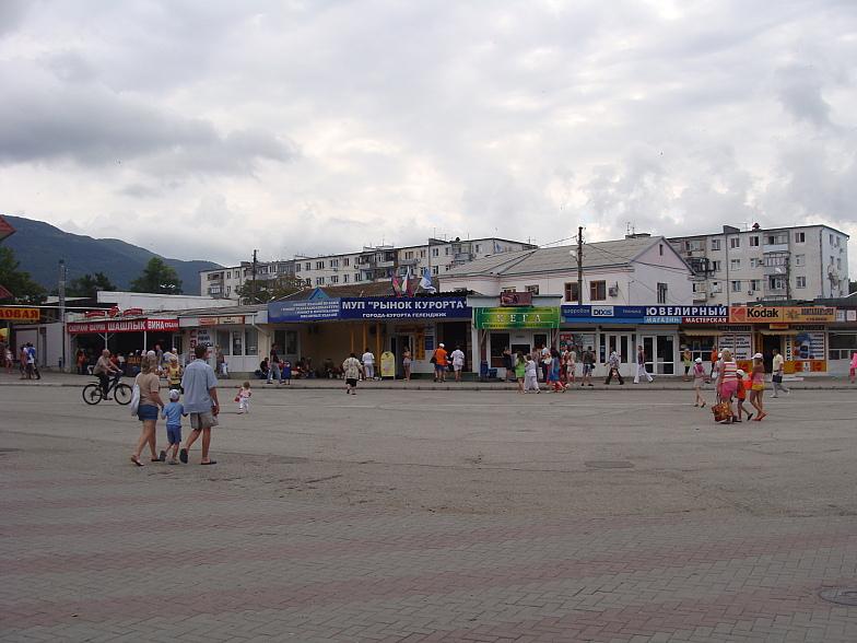 Центральный рынок Геленджика.