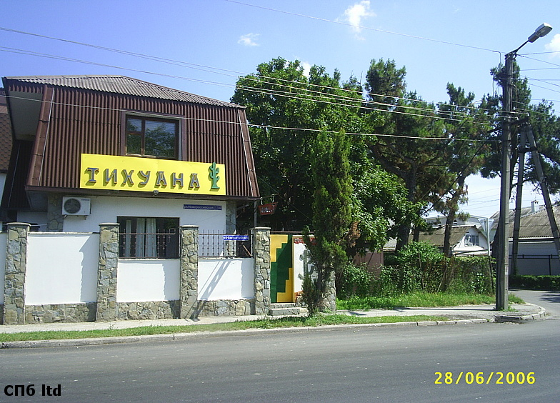 Тихуана в Геленджике