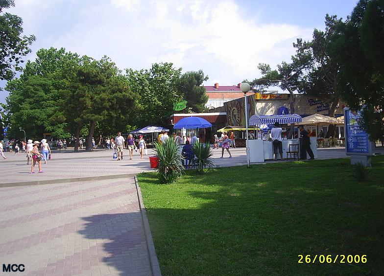 Кафе УЮТ на набережной Геленджика