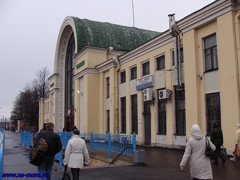 На вокзале Зеленогорска.