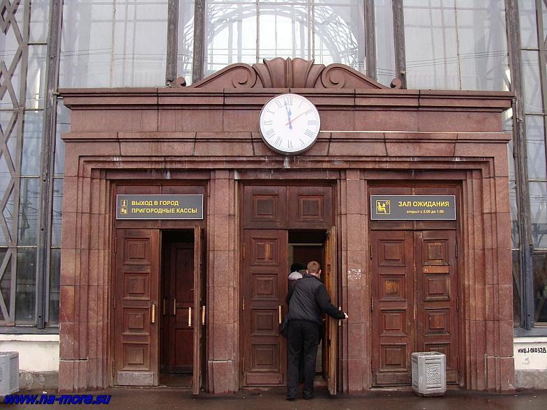 Центральный вход на вокзал Зеленогорска