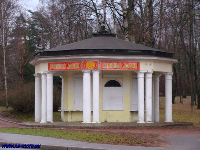 Блинный домик в Зеленогорске