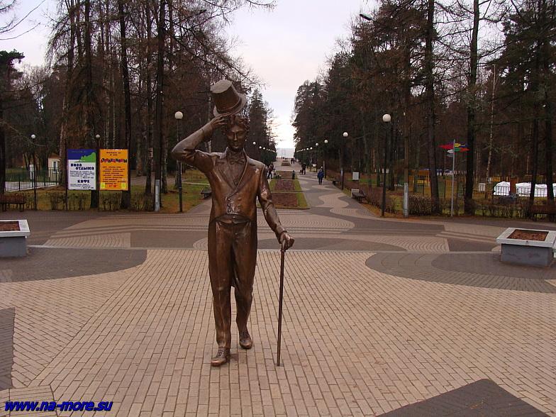 Памятник Георгию Вицину в Зеленогорске.