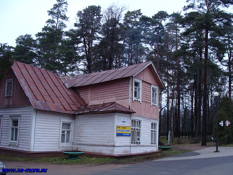 Парковый домик в Зеленогорске
