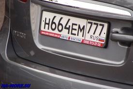 Автомобильные номера Севастополя