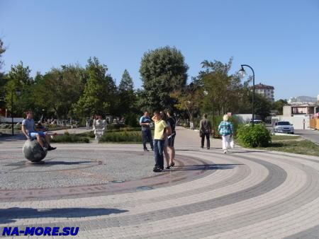Новороссийск. Парк им.Фрунзе.