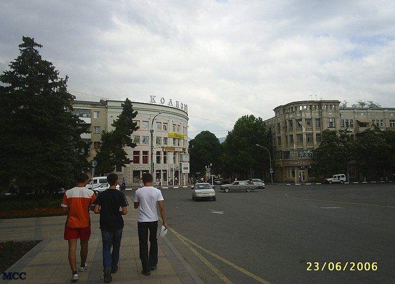 Центр Новороссийска