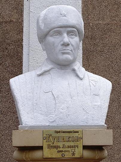 Бюст Ц.Л.Куникова в Геленджике