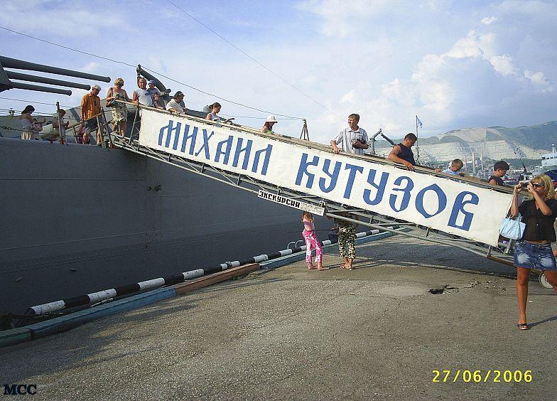 Идут экскурсии на крейсер &quotМихаил Кутузов&quot