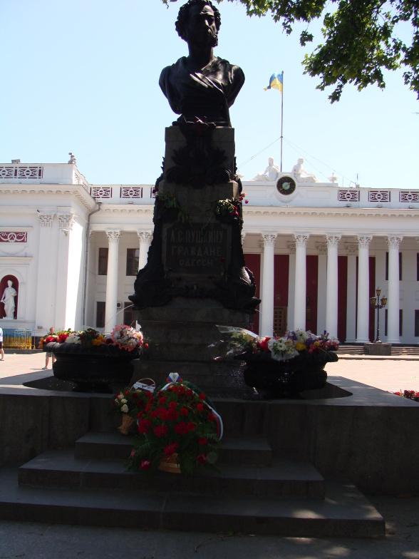 В Одессе памятник А.С.Пушкину