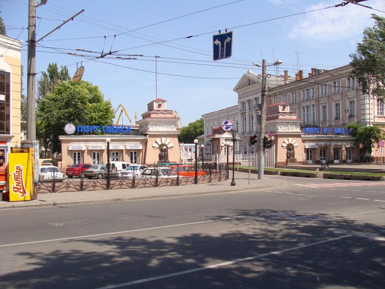 Въезд в морской порт Одессы.