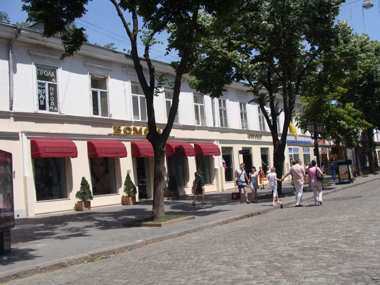На Дерибасовской улице в Одессе
