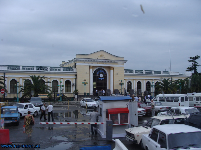 Железнодорожный вокзал в Адлере